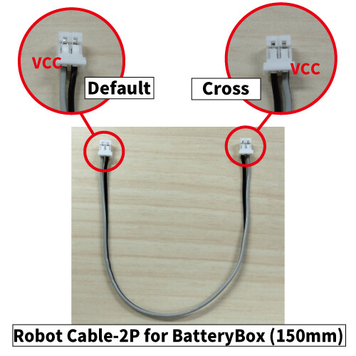 2021-08-19_LBB-041-cross-cable